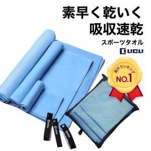 【基本情報】 サイズ S 30×30cm M 60×38cm L 80×128cm カラー ブルー・...