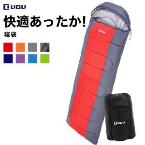 寝袋 1.8kg シュラフ 封筒型 登山 車中泊 -10度〜10度 220cm 極暖 収納袋付き コ...