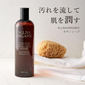 ボディソープ 無添加 メンズ レディース 乾燥肌 泡 ギフト プレゼント 香り  おすすめ オルナ オーガニック 450mlの画像
