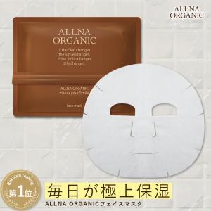 フェイスパック シートマスク パック オルナ オーガニック フェイスマスク 「 8種の 無添加 で ...