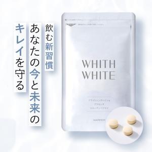 サプリ ビタミンC サプリメント フィス ホワイト 飲む コラーゲン プラセンタ ヒアルロン酸 配合 日本製 1日2粒 60粒 15g|鶴西オンラインショップ