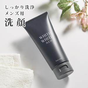 メンズ 洗顔 洗顔フォーム 洗顔料 泡 しっとり 毛穴 フェイスウォッシュ 敏感肌用 フィス メンズ 95g|鶴西オンラインショップ