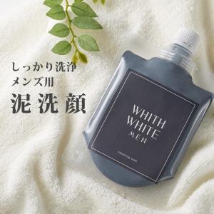 メンズ 泥 洗顔 ノンシリコン 洗顔フォーム 洗顔ネット 付き 泡フォーム 日本製 130g WHI...