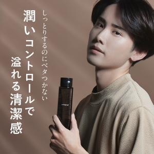 HMENZ メンズ 化粧水 オールインワン 150ml