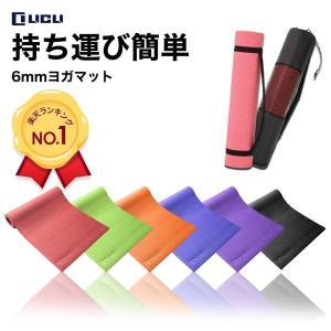 【スペック】 サイズ縦172cm横61cm幅0.6cm重さ1200g|カラーブルー/ピンク/グリーン...
