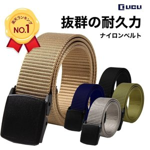 メイン素材: 高耐久のナイロン 素材構成: 高耐久のナイロン  【 スペック 】 サイズ 縦3.8c...