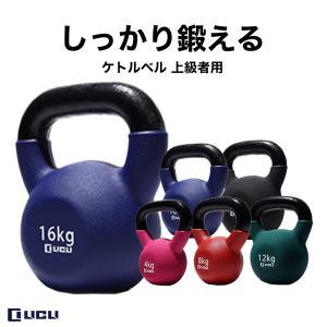 LICLI ケトルベル トレーニング 16kg ブルー ダンベル 筋トレ 器具 様々なトレーニング方法 ・ 初心者 から上級者まで
