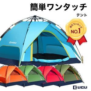 テント ワンタッチ 2人用 〜 4人用 ロープ ペグ 付き 軽量 アウトドア キャンプ用品 LICLI|adew