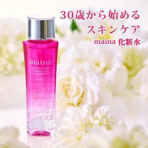 maina マイナ 化粧水 エイジングケア 120ml...