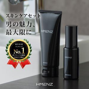 メンズ 美容液 + 洗顔 セット オールインワン 洗顔料 洗顔フォーム 男性用 敏感肌 50ml 100g HMENZ