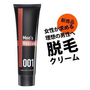 【 Men's Rescueがお助け急行!!10分で女性に好まれる肌へ 】女性約300人に聞いたとこ...