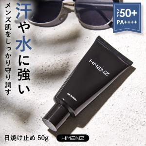 日焼け止め 日焼け止めクリーム メンズ 顔 全身 用 ジェル タイプ SPF50 + PA ++++ せっけん で落とせる 日本製 HMENZ 50g|鶴西オンラインショップ