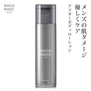 化粧水 メンズ オールインワン 乾燥肌 脂性肌 に しっかり 保湿 アフターシェーブローション 1本...