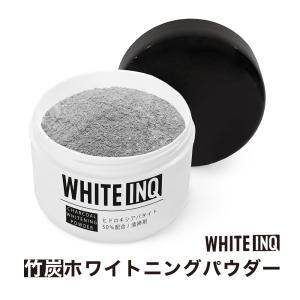 歯磨き粉 ホワイトニングパウダー 天然 アパタイト 50% + 竹炭 配合  はみがき粉 竹炭 セルフ ケア 30g WHITE -INQ|鶴西オンラインショップ