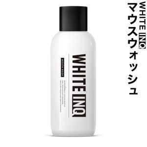マウスウォッシュ ホワイトニング 口臭 が気になる人に WHITE - INQ 口臭ケア 用 マウスウォッシュ シトラス ミント 味 400ml|鶴西オンラインショップ