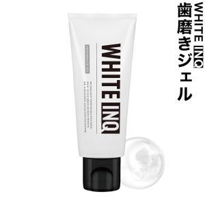 ホワイトニング 歯磨き ジェル WHITE - INQ 歯磨きジェル 100g ホワイトニングジェル で毎日 ホームホワイトニング ブラッシング で 歯 を 白く|鶴西オンラインショップ