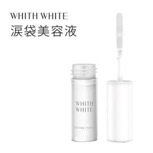 ヒアルロン酸 アイクリーム 代わりに さっとひと塗り フィス ホワイト 涙袋 美容液