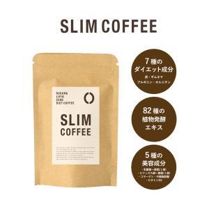 SLIM COFFEE スリム コーヒー スリムコーヒー 100g 粉 粉末 タイプ 鶴西オンラインショップ