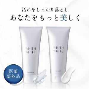 クレンジング ジェル + 洗顔 セット クレンジングジェル 洗顔フォーム 洗顔石鹸 毛穴 フィスホワイト 100g & 100g|鶴西オンラインショップ