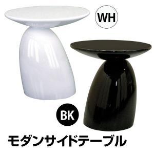 サイドテーブル 55cm幅 モダン 丸テーブル A3220|adhoc-style