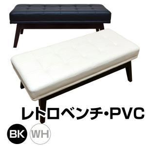 レトロベンチ AX-P102 合皮シート 2人用|adhoc-style