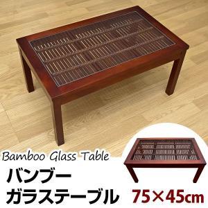 アジアン家具 バンブー ガラステーブル 75cm幅 BL-064S|adhoc-style