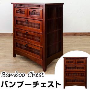 ローチェスト タンス4段 幅60cm アジアン家具 BL-714 バンブー|adhoc-style