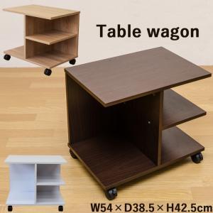 サイドテーブル キャスター付 北欧風 CG-01 アウトレット家具 54cm×38.5cm