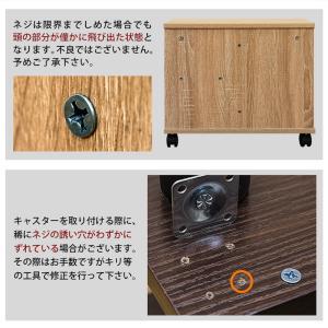 サイドテーブル キャスター付 北欧風 CG-0...の詳細画像4