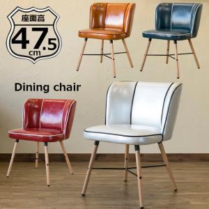 ダイニングチェア 木製脚 CLF-15  座面高47.5cm アメリカン いす 椅子 Donovan...