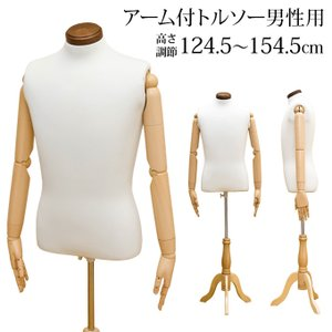 トルソー マネキン アーム付 Mサイズ 男性用 可動式 CN-08|adhoc-style