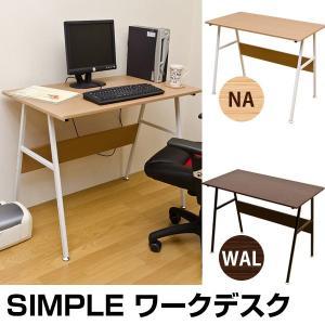 パソコンデスク 100cm幅 シンプル ワークデスク CT-1338 PC 机|adhoc-style