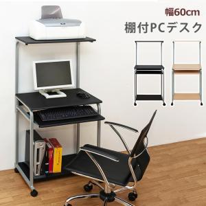 パソコンデスク 棚付 60cm幅 PC デスク CT2606|adhoc-style