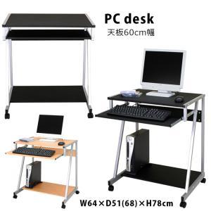 パソコンデスク 64cm幅 PCデスク CT-2626 スッキリデザイン|adhoc-style