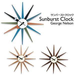 ネルソンクロック 掛け時計 おしゃれ サンバーストクロック CW08|adhoc-style