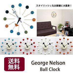 ネルソンクロック 掛け時計 おしゃれ ボールクロック CW09|adhoc-style