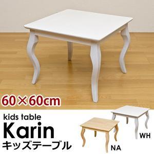 テーブル 60cm幅 センターテーブル 天然木製 Karin DTK-01|adhoc-style