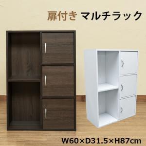 扉付き ラック 棚 3段 収納 カラーボックス FB-016D adhoc-style