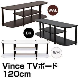 テレビボード テレビ台 120cm シンプル 棚 ラック FB-84|adhoc-style