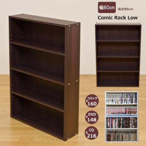本棚 60cm幅 コミックラックロータイプ  HMP-04 adhoc-style