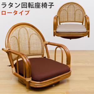 座椅子 座いす ラタン 回転チェア IM-13|adhoc-style