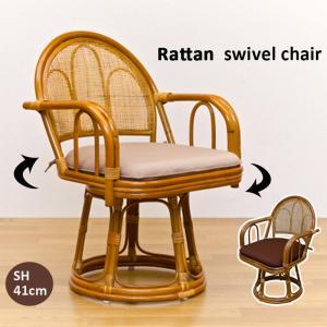 高座椅子 座いす ラタン ハイタイプ 回転チェア IM-15|adhoc-style