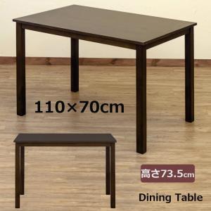 ダイニングテーブル 木製 110cm幅 LH-110 デスクとしてもTORINO|adhoc-style