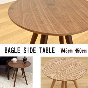 サイドテーブル 45cm 北欧風 円形 丸型 MK-03 ベーグル adhoc-style