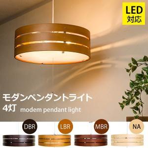 ライト 照明 モダンペンダントライト4灯 LED対応  MZ-02 adhoc-style
