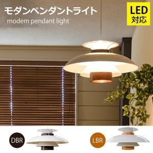 ライト 照明 モダンペンダントライト LED対応  MZ-03|adhoc-style