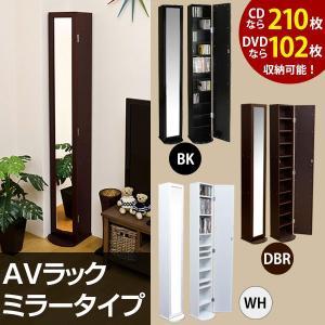 ミラー付き扉 CD&DVD 収納ラック スリム本棚 収納ラック RIE-168|adhoc-style