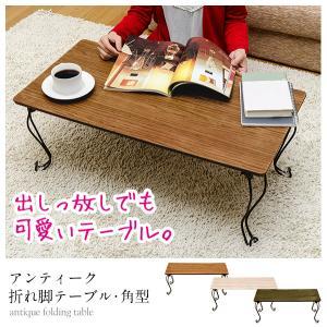 折りたたみテーブル 角型 80cm幅 アンティーク風THS-20|adhoc-style