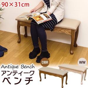 ベンチ 90cm幅 長イス アンティーク ダイニングチェア THS-22|adhoc-style