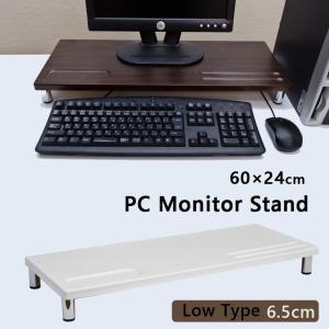 パソコンモニタースタンド ロータイプ 60cm幅 THS-23|adhoc-style